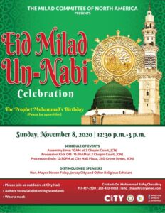 Uid Milad Un-Nabi Celebration flyer. Middle eastern place of worship oictured Along with wordage detailing celebration. Flyer is green, white, red and tan.