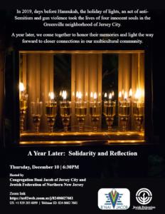 Bnai Jacob 1 year Commemoration Flyer