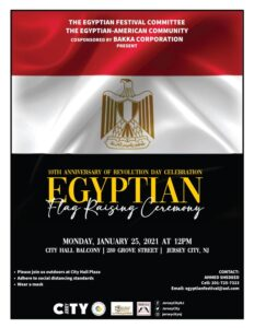 Egyptian Flag Raising Flyer detailing event. Wordage is place on the flag which is the backgorund. Alternating stripes of red, white, and black