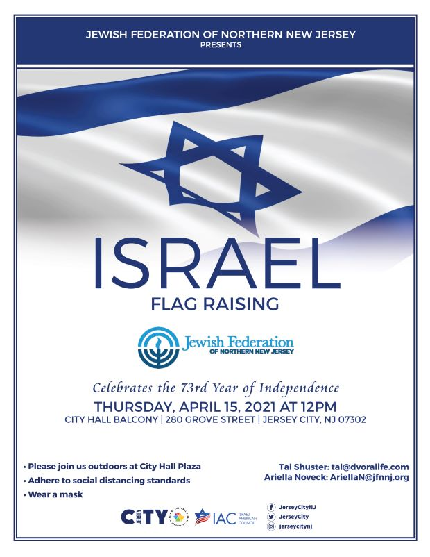 Israeli Flag Raising. Israel flag is pictured at an angle, in the upper half of the flyer. It consists of a white field bearing two horizontal blue stripes and a central Shield of David, which is also popularly known as the Star of David. The bottom of the flyer is white with blue wordage detailing event