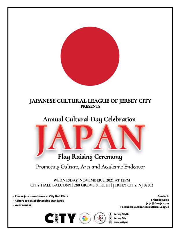 The flyer has the flag of Japan flying in the upper portion of it. The flag is a rectangular white banner bearing a crimson-red circle at its center.